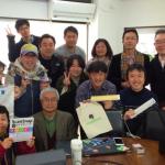 「デジタル記録術実践ワークショップ」開催レポート(2014/12/21)
