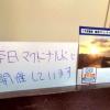 ゆるカフェ朝会#44 歓談メモ(2014/11/29)