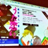 ゆるカフェ朝会#58 歓談メモ(2015/4/11)