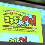 おすすめトーク朝会 歓談メモ(2016/04/16 #82)